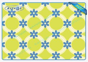 China Custom Printed Non Woven Fabric with 100% Polypropylene , Eco-Friendly on sale