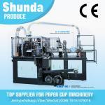 Максимальная скорость 120 чашек в мельчайший бумажный стаканчик делая машину для бумажного стаканчика с 2 приборами горячего воздуха леситер