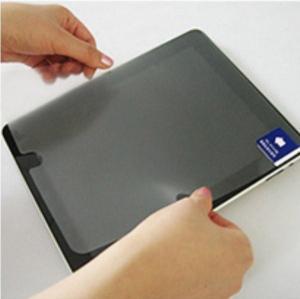 China 専門LCD TVスクリーンの保護装置スクリーンの保護フィルム on sale
