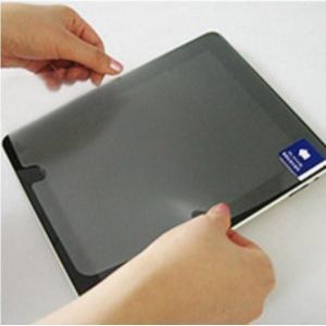 China Film protecteur de l'affichage à cristaux liquides TV d'écran d'écran professionnel de protecteur on sale