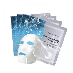 China Ultra Thin Breathable Silk Face Mask Hyaluronic Acid For Pregnant Women on sale