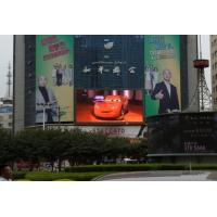 Waterproof P8 Outdoor Programmable LED Signs SMD 3535 For Public Places