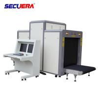 Subway luggage inspection security checking machine baggage scanner X ray machine SE10080 x ray machine in airport