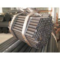 GB/T 8162 20Mn 25Mn Q235 Q345 Seamless Steel Tubes for Structural Purposes