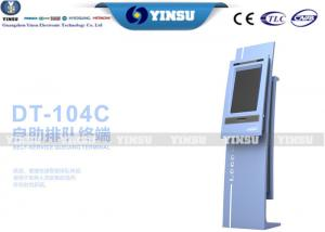 China Fashionable Uninterrupted Power Source For Wireless Queue Management System on sale