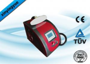 China Home Q Switched ND YAG Laser Machine , Professional Laser Hair Removal Machine on sale