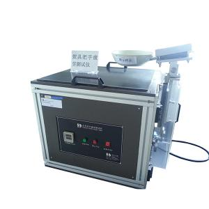 China Unique Using Brine To Perform Corrosion Handle Fatigue Testing Equipment on sale