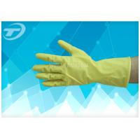 100% Natural Latex Household Gloves With Dipped Flocklined Washing Rubber Gloves