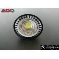 5W Black GU10 Cob LED Bulbs AC 220V 500LM 4000K 80Ra 30000 Hours Lifespan
