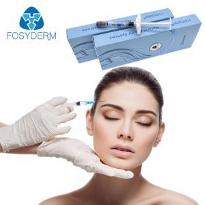 China Low Price 1ml Deep Wrinkles Hyaluronic Acid Injectable Dermal Filler on sale