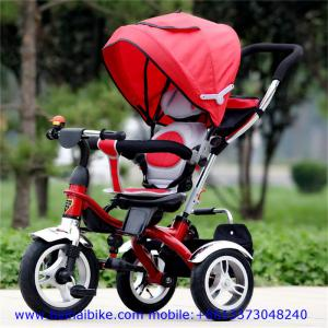 China 2017 various color of baby tricycle / children tricycle / tricycle for kids on sale