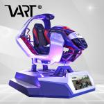 China 1 Seater Virtual Reality Driving Simulator With Dynamic Platfrom wholesale
