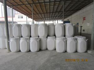 China Calcium hypochlorite 65% (water treatment chemical) sodium process on sale