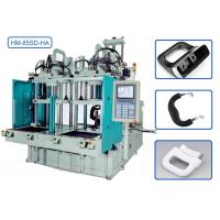 High Efficiency Double Injection Molding Machine For Frying Pan Bakelite Ear