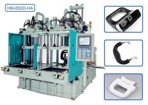 China High Efficiency Double Injection Molding Machine For Frying Pan Bakelite Ear on sale