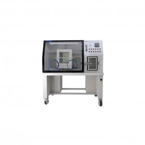 China Operating Room Anaerobic Incubator Laboratory Equipment With Stainless Steel Chamber on sale