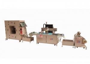 China Flexible Circuit Screen Printing Machine on sale