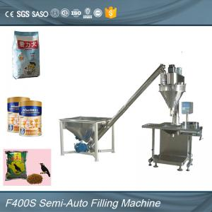 China Automatic spices powder filling packing machine10-5000g  for ND-F400S on sale