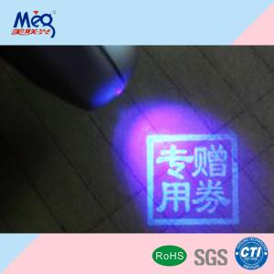 China High Brightness Colorless UV Fluorescent Ink For Offset Printing Machine on sale