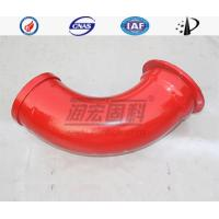 Concrete Pump Special Shaped Bend Pipe