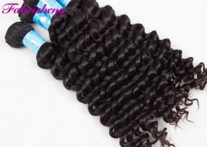 China Smooth And Soft Virgin Brazilian Hair Weave No Synthetic Hair 8 - 30 on sale