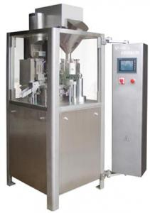 China CE Approved Auto Capsule Filling Machine Model 200 on sale
