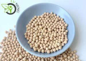 China 13x Molecular Sieve Adsorbent High Adsorption Capacity For Air Separation Plant on sale