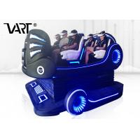 VART Six Seat Family Game Simulator 9D VR Cinema Egg Chair With Interactive Shooting Game