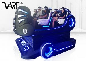 China VART Six Seat Family Game Simulator 9D VR Cinema Egg Chair With Interactive Shooting Game on sale