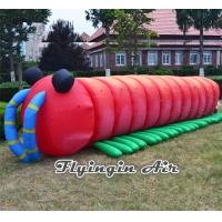 China Customized Inflatable Insects, Giant Inflatable Caterpillars for Sale on sale