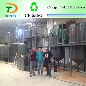 China Aceite usado que recicla la máquina on sale