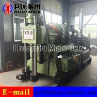 XY-8 Hydraulic Drilling Rig hydraulic water well drilling rig
