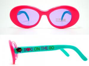 China Hot Sale Specialize kids Sunglasses,good quality and resonable price on sale