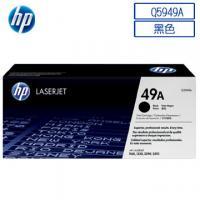 China HP Q5949A (HP 49A) Original Quality Black Toner Cartridge on sale