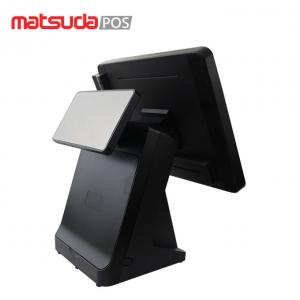 China Popular Pos 15.6 Inch Capacitive Touch Screen Point of Sale Cash Register for Small Business on sale