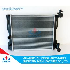China Tube Fin Toyota Radiator Corolla 2009 - 2012 Aluminum Radiator Repair on sale