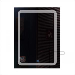 Modern Bathroom Mirrors With Led Lights Illuminated Bathroom Mirror With Demister For Sale Led Bathroom Mirror Manufacturer From China 109854422