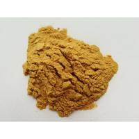 China water-soluble Lion's Mane Mushroom Extract, hericium erinaceus extract on sale