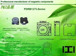 China PDRB1275 Series 1.2μH~220μH Low resistance, competitive price, high quality round SMD power inductor on sale