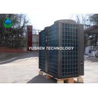 Energy Saving Residential Hot Water Radiators / Home Heating Radiators