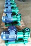 CQB-F fluorine plastic liner magnetic drive pump corrosion resistant pump