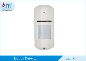 China Dual Tech Weatherproof Infrared Beam Motion Detector Sensor CE Approved on sale