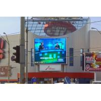 China DVI Led Billboards Outdoor Advertising , P10mm 200W / m2 Led Display on sale