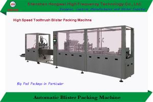 China Touch Screen HMI Automatic Blister Sealing Machine Inline Modular Constructed 380V 50 Hz on sale