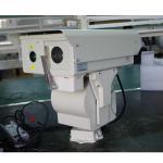 IP66 NIR Long Range Infrared Camera 1500m Seaport Airport Surveillance