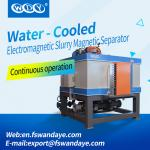 Mining Industry High Intensity Magnetic Separator Machine With Automatic Water Cooling  kaolin feldspar slurry ceramic