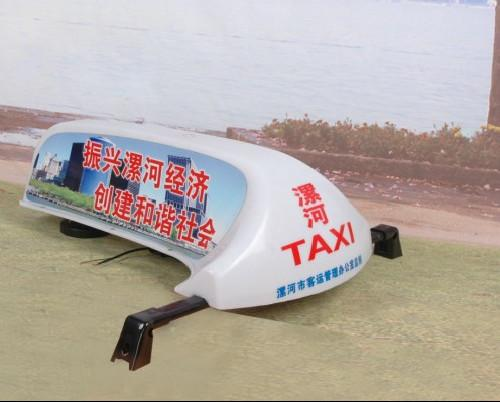 Taxi top advertising guide sign/taxi roof top ad signs/cab