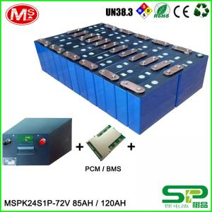 China Lithium Ion Deep Cycle Battery Pack With Smart BMS For Off Grid Solar Power System on sale