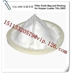 China China TAL-300C Hopper Loader Accessaries- Filter Cloth Bag Manufacturer on sale