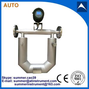 China 2015 Coriolis mass flow meter for diesel and gasoline on sale